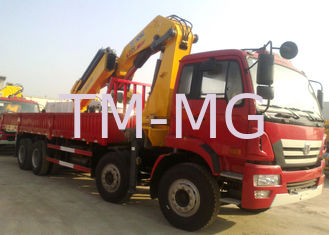 XCMG 12 Ton Articulated Boom Crane , Lorry-Mounted Crane with Good Quality