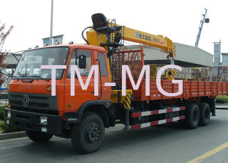 Effective XCMG 10T Commercial Truck Loader Crane,Driven By Hydraulic with Longer Arms
